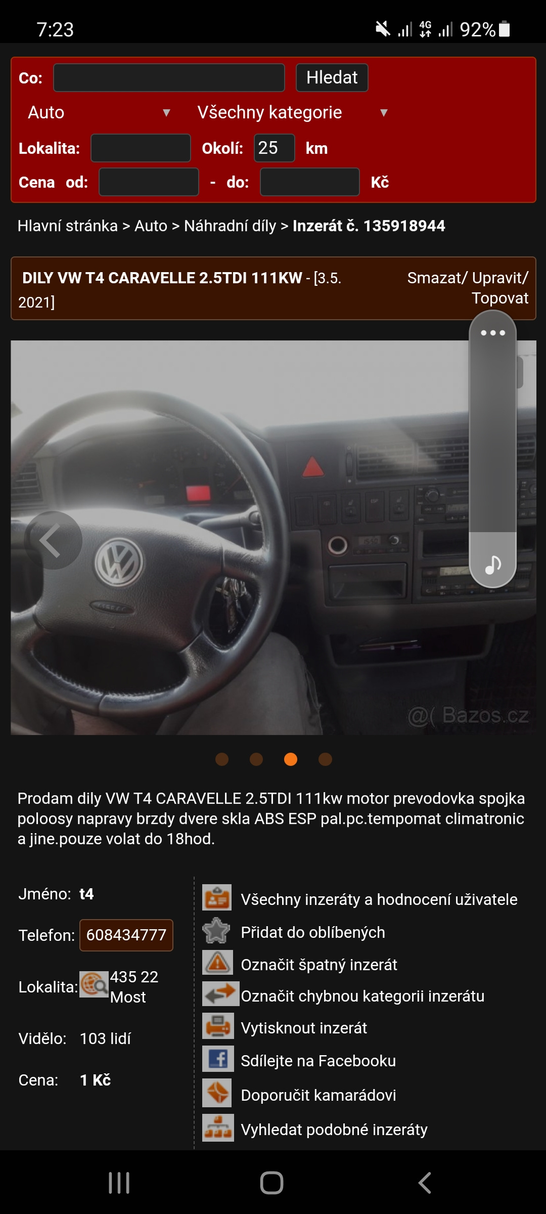 Screenshot_20210514-072332_SamsungInternet.jpg